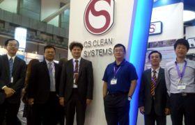CS Clean Solutions Abbildung Abgasreinigung Aktuelles Events Presse